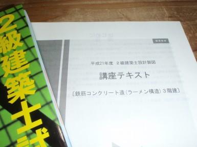 2009_0714ad